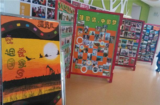 """市实验幼儿园举行""""爱祖国,爱家乡""""幼儿摄影绘画作品展"""